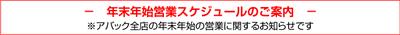 Info151215_3