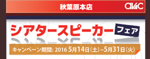Bar_akiba0511_275_2