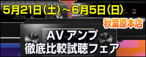 Bar_akiba0521_2_275