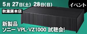 Bar3_akiba_0517_275
