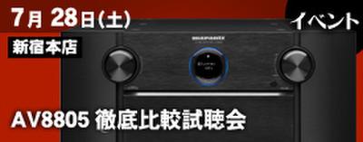 Bar2_shinjuku_0728_275