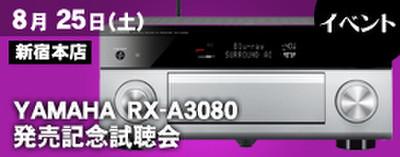 Bar2shinjuku3_0815_275