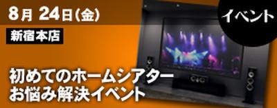 Bar2shinjuku_0815_275
