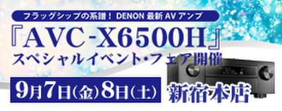 Bar_denon_0903_shinjuku