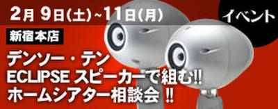 Bar2_shinjuku_0201_275