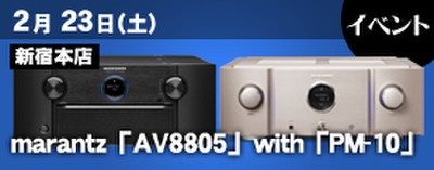 Av8805