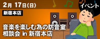 Bar2_shinjuku2_0208_275