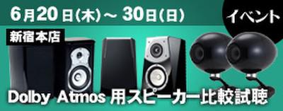 Bar2_shinjuku_0614_2_275