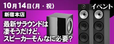 Bar2_shinjuku_1008_275_02