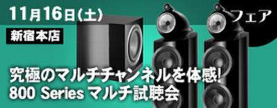 Bar2_shinjuku_1107_275