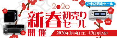 1224_2020_bana_2