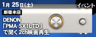Bar2_shinjuku_0114_275