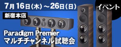 Bar2_shinjuku_0713_2