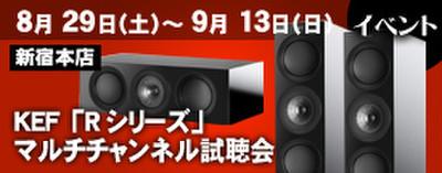 Bar2_shinjuku_0828_275