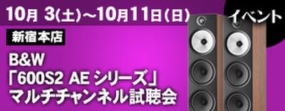 Bar2_shinjuku_1002_275