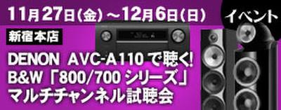 Bar2_shinjuku_1124_275