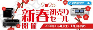 2020_3