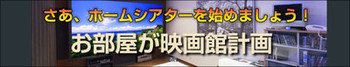 Bar_yoko_htl_560