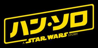 Solo_201712_logo_fixw_730_hq