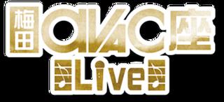Umeda_live_logo2_2