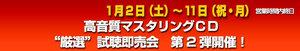 Yoko1_2_2