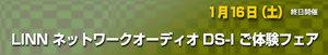 Yoko_1_16