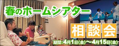 Bar_yokohana_theater_560