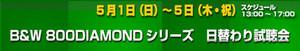 Yoko5_1_2