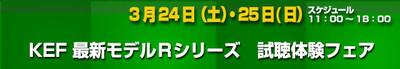 Yoko3_24