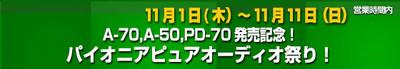 Yoko11_1