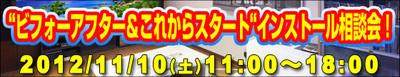 Bar_yokohama_ht_560_109_2
