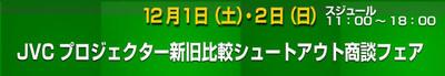 Yoko12_1