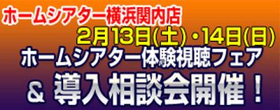 Bar_yokohama0213_275