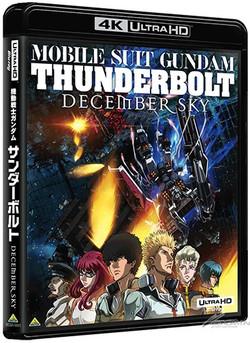 Gundam_thunderbolt_3