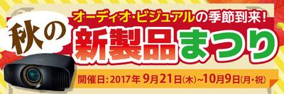0919_akino_bana_4