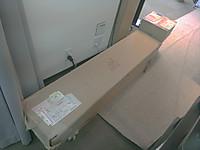Imag6296