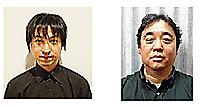 Yokohama_staff
