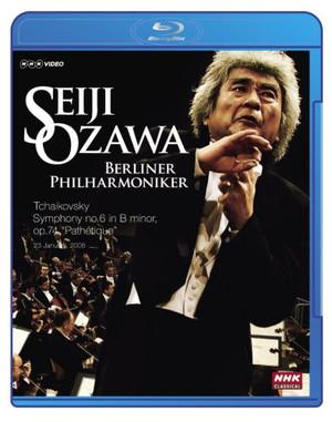Seijiozawa_berlinerphilharmoniker