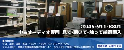 Kohoku_top_01