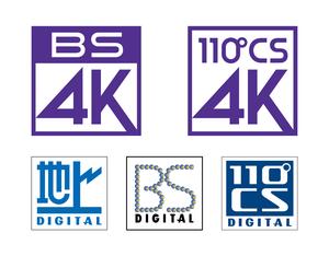 Bs4k_logo