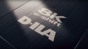 8keshift_logo