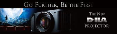 Top_banner_projector