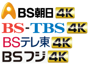 Bs_right_4k_logo_new
