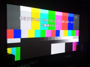 P_20181124_113552_hdr