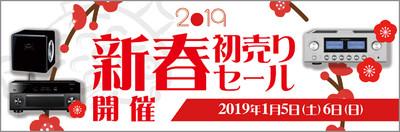 2019hatsu_03_2