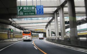 1280pxshuto_expressway_yokohama_par