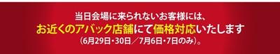 0610b_main13_3