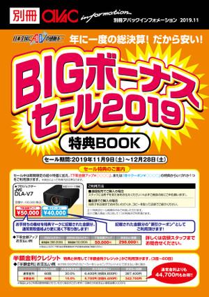 190_book_h01