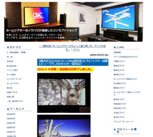 Yokohama_blog