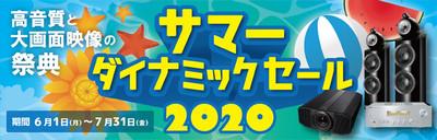 20200520_bana_2_3